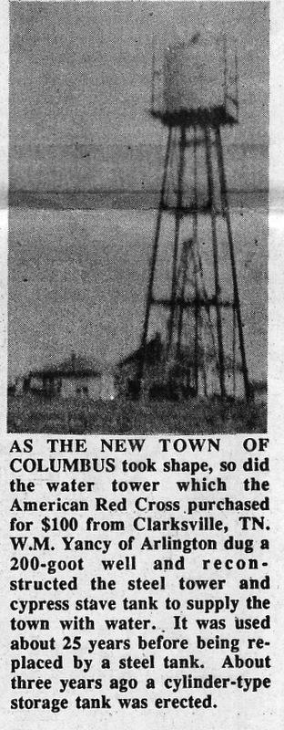 Columbus Water Tower